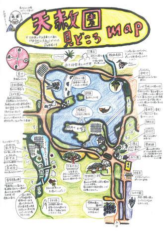 天赦園みどころmap.jpg